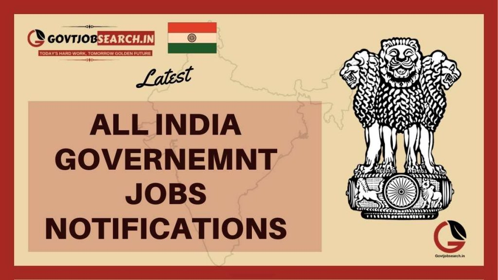 all-india-government-jobs