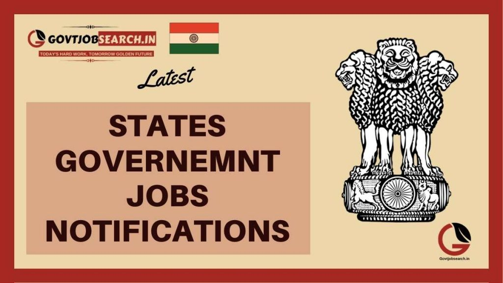 state-government-jobs