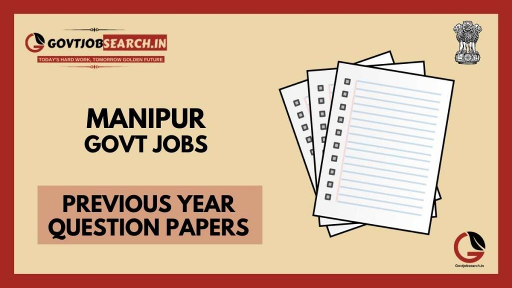 manipur-government-jobs-previous-years-papers