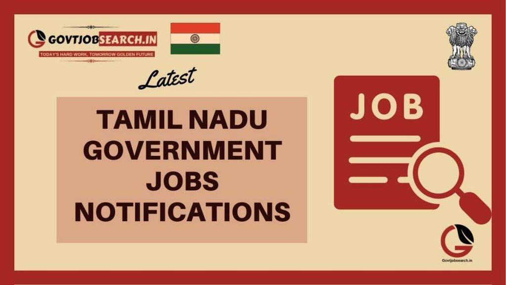 tamil-nadu-government-jobs